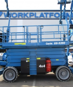 GS5390 LPG 1